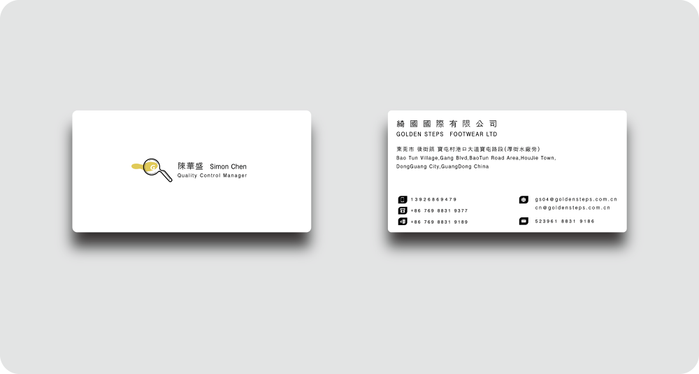 BUSINESS CARD of SHOES QUALITY CONTROL MANAGER - i jia chen